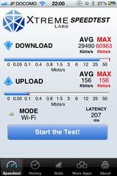 20121220フレッツ光iPhone4Sの無線LANスピード.jpg
